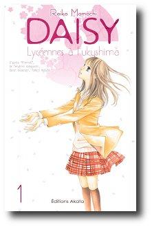 daisy-01
